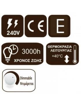 Λάμπα LED 8W Par30 3000K dimmable